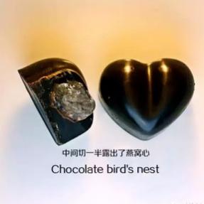 巧克力燕窝