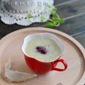 小米红枣燕窝粥