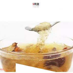 红枣枸杞燕窝教程